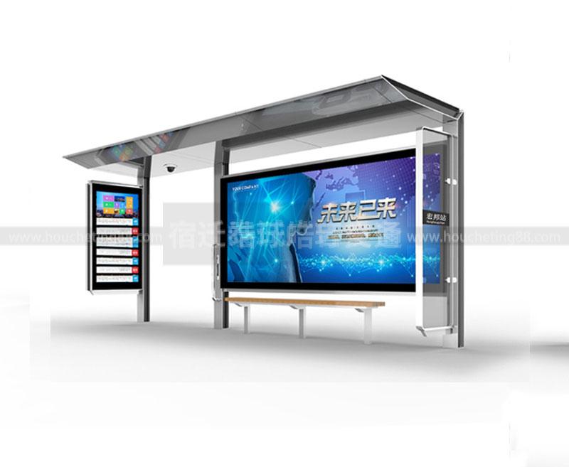 宿迁公交站台厂家生产的不锈钢公交候车亭有哪些好处?